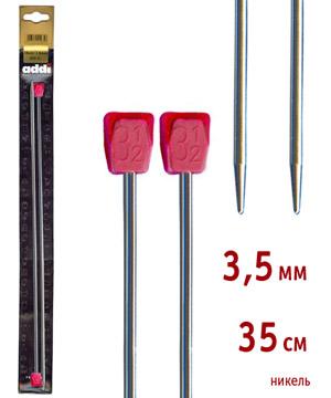 100-7/3.5-35 Addi спицы, ПРЯМЫЕ, никелированные, №3.5, 35 см. 2 шт.