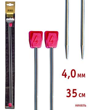 100-7/4,0-35 Addi спицы, ПРЯМЫЕ, никелированные, №4, 35 см. 2 шт.