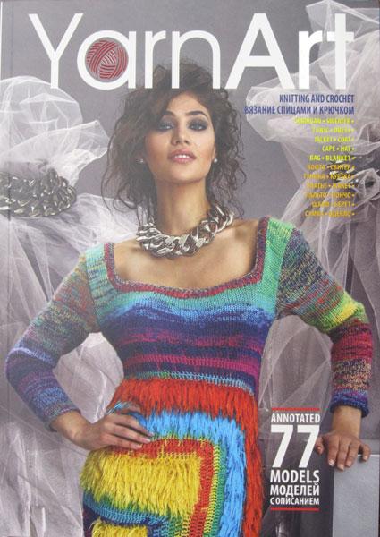 Журнал YarnArt №2014/1