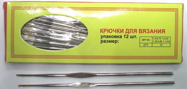Набор крючков односторонний коробка уп. 1/12