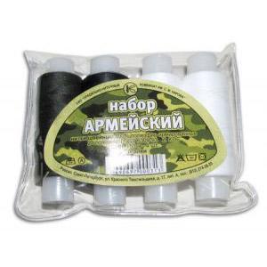 ПНК Кирова Армейский набор Нитки швейные 4 шт 45ЛЛ 150м (в комплекте 3 иголки)