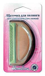 890 Щеточка для снятия пилинга, (для удаления катышков с одежды)