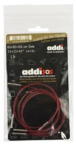 768-7/000 Набор лесок addiSOS длинною 60, 80 и 100 см для системы addiClick