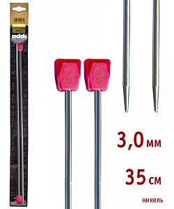 100-7/3,0-35 Addi спицы, ПРЯМЫЕ, никелированные, №3, 35 см. 2 шт.